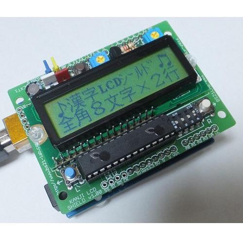 Arduino 用 漢字 LCD シールドArduino WiFi シールド--販売終了