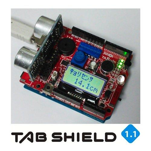 TABシールドV1.1--販売終了