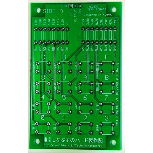 I/Oピン一つで読める4X4キーパッド基板
