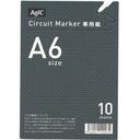 AGIC-002