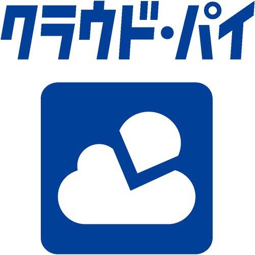 Cloud Pi / クラウドパイ--在庫限り