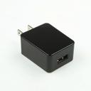 USB ACアダプター 5V/2.0A
