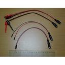 DCプラグ変換ケーブル(4本セット)