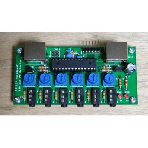 S88 Control基板 部品付きキット--販売終了