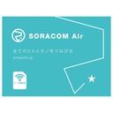 SORACOM-001