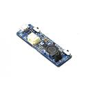 5V/3.3V出力付きリチウムイオン電池充電器