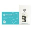 SORACOM Air SIMカード(データ通信のみ)(ナノサイズ・SIMアダプター付)