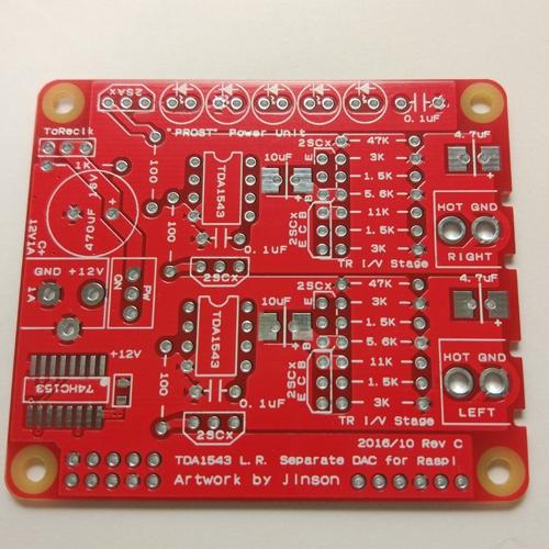 TDA1543 LR分離DAC for Raspberry Pi