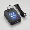リチウムフェライトバッテリー ROBOパワーセル専用充電器 BX-20LF