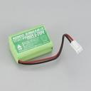 ニッケル水素電池 6N-800mAh