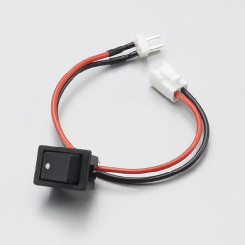 VH2ピンコネクタ用電源スイッチハーネス