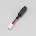 DCプラグをVH2ピンコネクタに変換するアダプタ