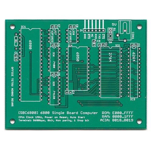 SBC6800ルーズキット