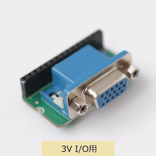 VGA222 変換アダプタ(3V I/O用)