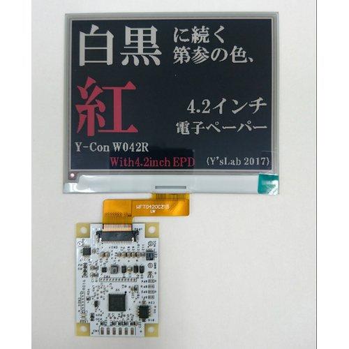 Y-Con W042R