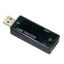 USB電力メーター