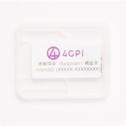 4GPi用microSDカード