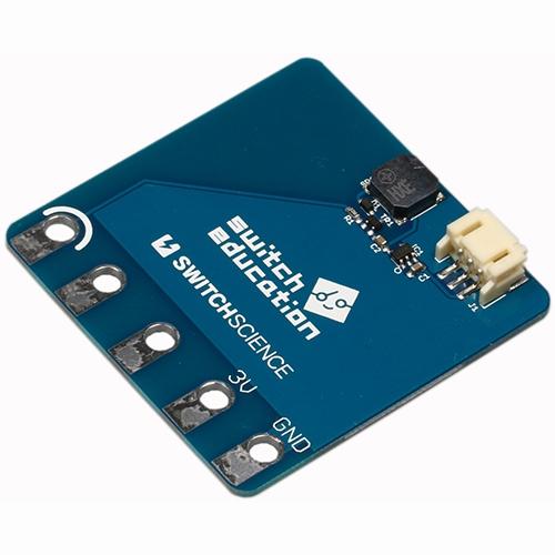 micro:bit用スピーカーモジュールキット--在庫限り