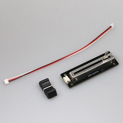 micro:bit用スライドボリューム(コネクタータイプ)