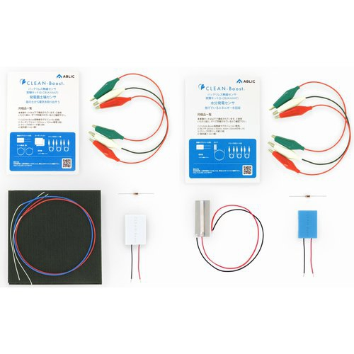 CLEAN-Boost®「バッテリレス無線センサ実験キット」