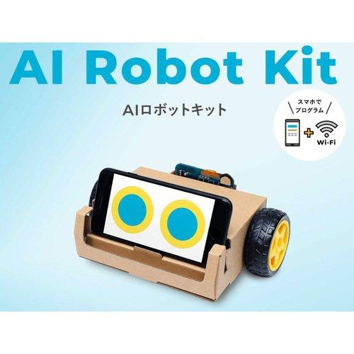 obniz AIロボットキット