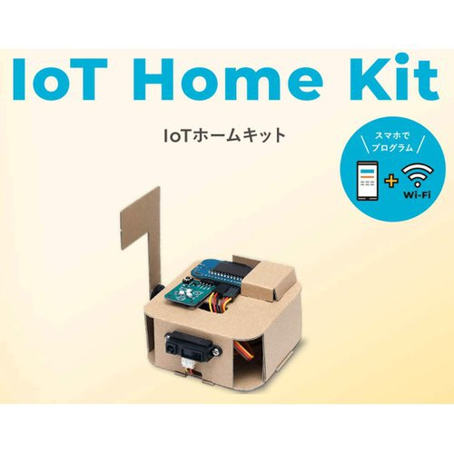 obniz IoTホームキット