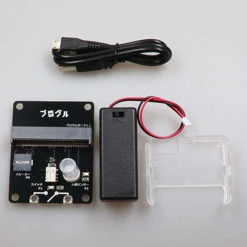 プログル6年理科電気 児童用キット(micro:bitなし)