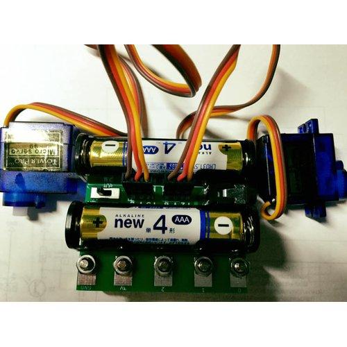 micro:bit拡張電池モジュール(サーボ端子付)