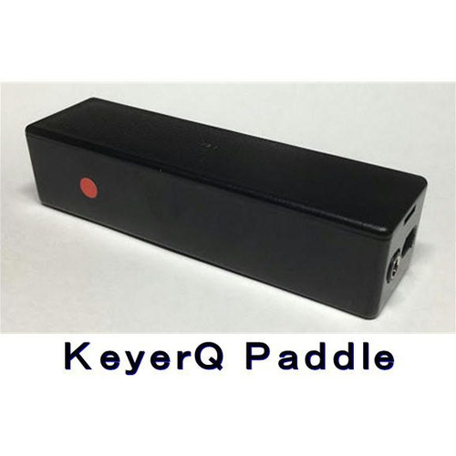 KeyerQ Paddle