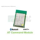 スレーブ/ペリフェラル用 ATコマンド対応 MDBT42Q モジュール(PCBアンテナ)
