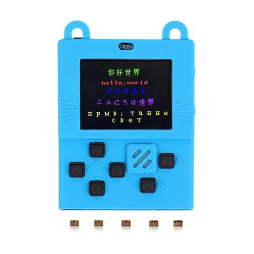 Meowbit - Makecode Arcade対応コンソール(スカイブルー)