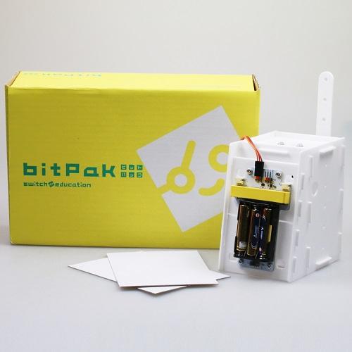 bitPak:おみくじ貯金箱
