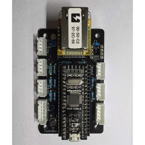 STM32mini Shield 1.1(基板+部品セット)