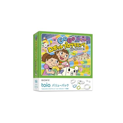 toio™バリューパック(GoGoロボットプログラミング同梱版)