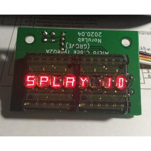 マイクロ16セグ表示デバイス(GROVE端子用)