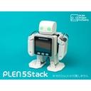 PLEN-002