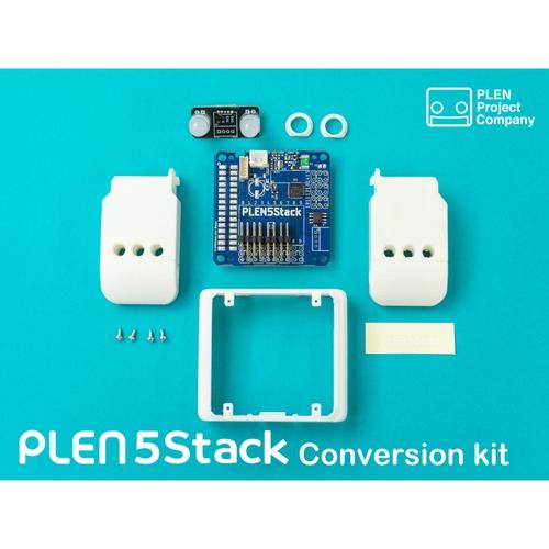 PLEN5Stackコンバージョンキット