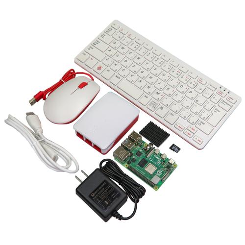 Raspberry Pi 4 コンプリートキット(4GB RAM版)