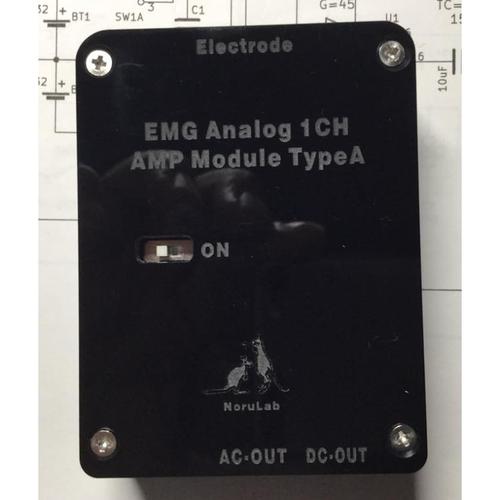 簡易筋電アンプ1CHユニット