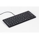 Raspberry Piオフィシャルキーボード日本語レイアウト 黒/グレー