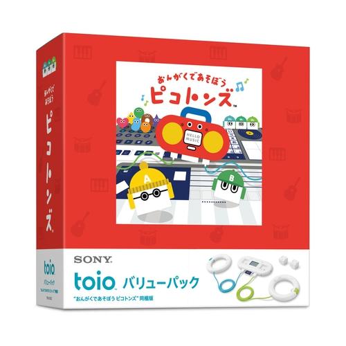 【期間限定 ゲズンロイド付き】toio™バリューパック(おんがくであそぼう ピコトンズ同梱版)