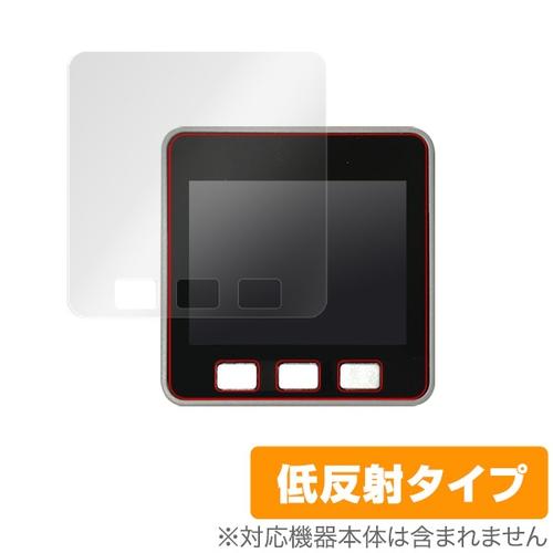 M5Stack用保護フィルム OverLay Plus