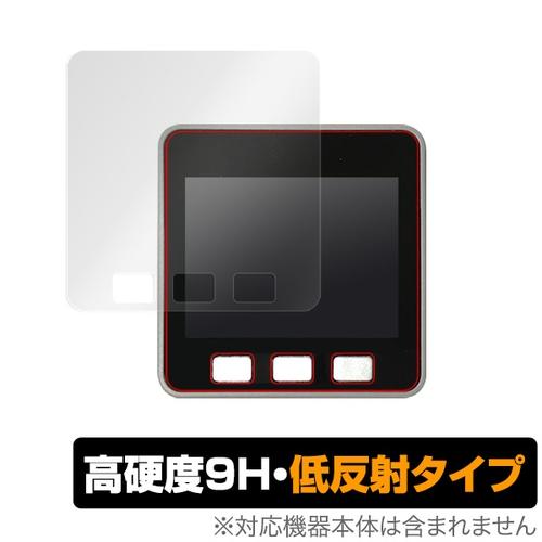 M5Stack用保護フィルム OverLay 9H Plus