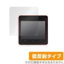 M5Stack Core2用保護フィルム OverLay Plus