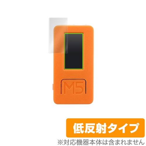 M5StickC用保護フィルム OverLay Plus(4枚組)