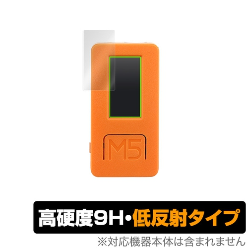 M5StickC用保護フィルム OverLay 9H Plus(4枚組)
