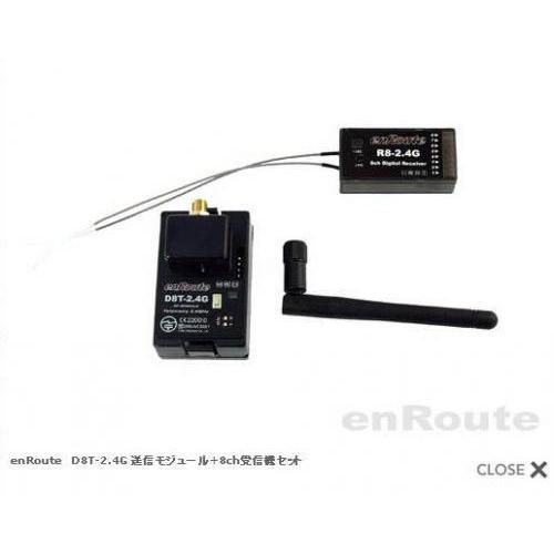 D8T-2.4G 送信モジュール+8ch受信機セット --販売終了
