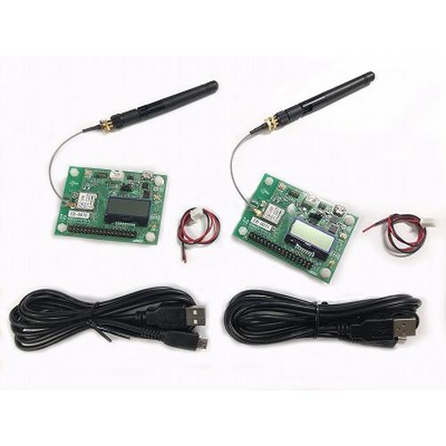 LRA1 LoRa/FSK通信モジュール評価ボード2台セット(ケーブル接続SMA外付けアンテナタイプ) LRA1-EB-IPEX-2