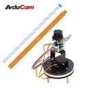 Arducam IMX477 PTZカメラ IRカット切替・メタルベース・2サーボ付(Raspberry Pi/Jetson Nano/Xavier NX用)