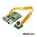 Arducam IMX477搭載 Raspberry Pi用電動式フォーカス HQ Camera